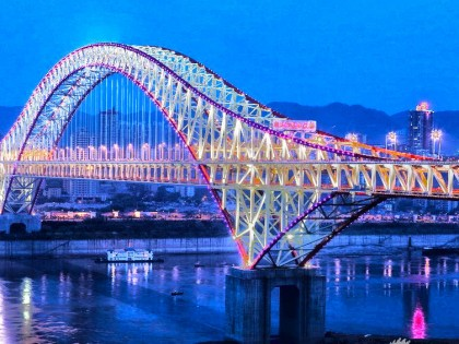 Things You didn't Know Chaotianmen Bridge – World Record Steel Arch Bridge