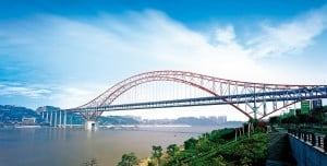 Chaotianmen Bridge - World Record Steel Arch Bridge